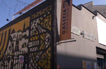 Żydowskie Muzeum Galicja zaprasza